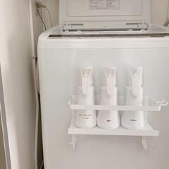 洗濯機横収納/洗濯機横マグネット収納ラック/洗濯機横/洗濯機周り/洗濯機/マグネット収納/... 新婚の娘の家の洗濯機にニトリの マグネッ…
