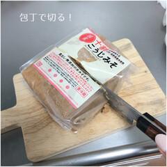 詰め替え容器/詰め替えそのまま/詰め替え/冷蔵庫収納/Seria/セリア/... 味噌の詰め替え  包丁でサクッとと切り、…