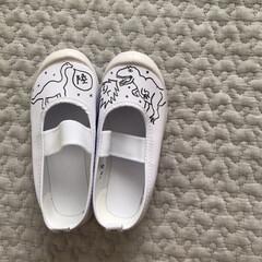 イラスト/恐竜/上靴デコ/上靴/簡単 息子の上靴を新調。  洗いやすいこのツル…
