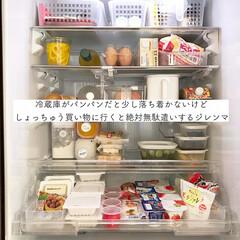 冷蔵庫/冷蔵庫整理/冷蔵庫収納/オススメキッチンアイテム/台所アイテム/キッチンツール/... 冷蔵室のスペース。  暑い季節になると、…