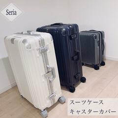 便利アイテム/便利グッズ/100均購入品/セリア購入品/スーツケース収納/100均パトロール/... 今までスーツケースは、チラシ敷いてその…