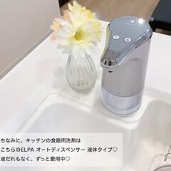 ELPA オートディスペンサー泡タイプ ESD-05AS | エルパ(その他スキンケア、フェイスケア)を使ったクチコミ「洗面所のハンドソープ用ボトルをオートディ…」(5枚目)