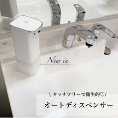 ELPA オートディスペンサー泡タイプ ESD-05AS | エルパ(その他スキンケア、フェイスケア)を使ったクチコミ「洗面所のハンドソープ用ボトルをオートディ…」(1枚目)