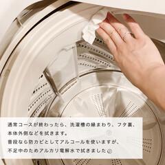 花王 ハイター 大 1.5L   花王(柔軟剤)を使ったクチコミ「月一の洗濯槽お掃除!衣料用の塩素系漂白剤…」(5枚目)