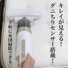 象印 布団乾燥機プレミアム | 象印(布団乾燥機)を使ったクチコミ「寝具のお手入れをしました!梅雨は、湿気が…」(4枚目)