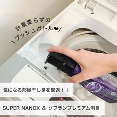 ライオン トップ スーパーナノックス ニオイ専用 洗濯洗剤 本体 プッシュボトル(400g) | ライオン(液体洗剤)を使ったクチコミ「部屋干しで気になるのが部屋干し臭😭💔そん…」