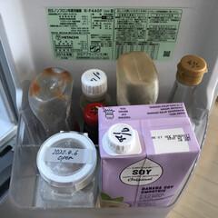 整理収納/お片付け/冷蔵庫/フレッシュロック/無印収納/冷蔵庫収納 開封日を蓋に書く。 それだけで管理が簡単…