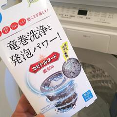 カビトルネード 縦型用(洗濯槽クリーナー)を使ったクチコミ「梅雨☂ 室内干しの時期 𖠿 𖤣𖤥 しっか…」