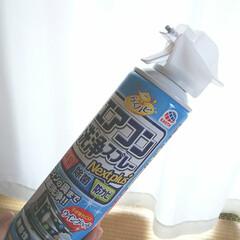 らくハピ エアコン洗浄スプレー Nextplus 無香性 / らくハピ | アース製薬(マルチクリーナー)を使ったクチコミ「日曜日のひとしごと エアコンのお掃除 𓈒…」