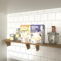 カフェオレ/紅茶オレ/ブレンディスティック/ブレンディ/コーヒー/コーヒータイム 朝のコーヒータイムのお供☕️ ブレンディ…