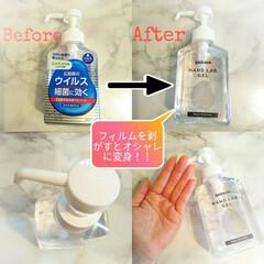 SARAYA)ハンドラボ 手指消毒スプレーVH(おしりふき、ウェットティッシュ)を使ったクチコミ「ヤシの実洗剤で有名なサラヤさんから発売の…」