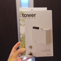 YAMAZAKI / tower タワー /マグネットマスクホルダー ホワイト / マスク 収納 / 山崎実業 | 山崎実業(その他収納、ラック)を使ったクチコミ「*マスク収納* ↓↓↓ 皆さんの地域では…」