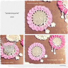 お花のコースター/編みコースター/麻ひもコースター/麻ひも雑貨/麻ひも編み/編み雑貨/... 麻ひも×コットン糸ピンクで 麻ひもコース…