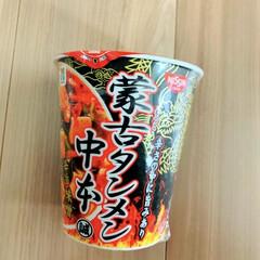 蒙古タンメン中本 極豚 ラーメン 豚骨味噌112g×12個(カップラーメン)を使ったクチコミ「夏バテ気味で、辛い物が食べたい!! セブ…」
