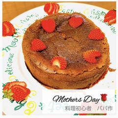 ケーキレシピ/ケーキ/節約/簡単/おしゃれ/時短レシピ/... 母の日に、料理初心者のパパが色々調べなが…