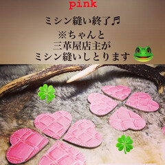 ハンドメイド/レザークラフト/革/革小物/革製品/キーホルダー/... 世田谷ベース的leather life♬…