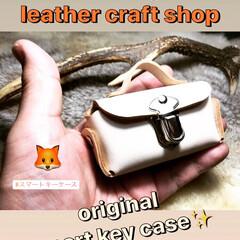 レザークラフト/ハンドメイド/革/革小物/革製品/キーケース/... 世田谷ベース的leather life♬…