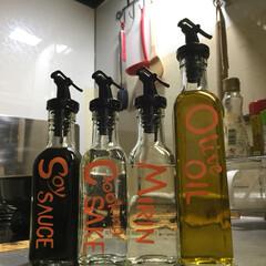 レタリング/ピンスト/調味料ボトル/フランフラン/DIY/キッチン 調味料ボトル いままでは自宅のプリンター…