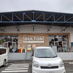 DULTON武蔵村山 念願のDULTON店舗へお邪魔してきまし…(1枚目)