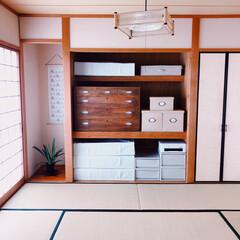 和室/大正ダンス/スクッブ/IKEA/押入れ収納/断捨離/... 𖧷押入れ収納𖧷  押入れ収納を見直しまし…