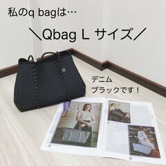 ママバッグ/マザーズバッグ/qbagparis/qbagjapan/Qbag/ファッション/... \Q bagデビューしました!/  …(2枚目)