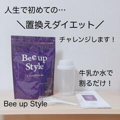 Bee up Style Chocolate風味 | Bee up Style(ソイプロテイン)を使ったクチコミ「2020.9.28 mon.  \Bee…」(1枚目)