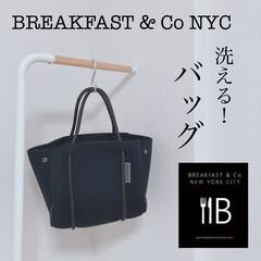 楽天/新習慣/洗えるバッグ/ネオプレン/生活の知恵/洗濯/...  \衛生的なバッグをお迎えしました/…