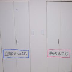 寝室収納/リミとも部/物置/クローゼット/収納/雑貨/... 我が家はなんとWICが2つ寝室にある変わ…