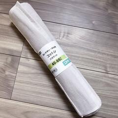 バスマット/ニトリ/購入品/お風呂/シンプル/モノトーン ニトリの珪藻土バスマットから同じニトリの…