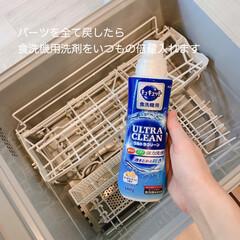 ウルトラクリーン/洗って使えるペーパータオル/ウタマロクリーナー/念入り掃除/食洗機用洗剤/食洗機洗剤/... 今日は食洗機の念入り掃除です! ここの…(7枚目)