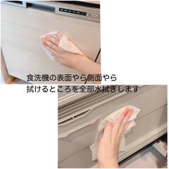 ウルトラクリーン/洗って使えるペーパータオル/ウタマロクリーナー/念入り掃除/食洗機用洗剤/食洗機洗剤/... 今日は食洗機の念入り掃除です! ここの…(6枚目)