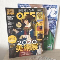 雑貨 最近買った雑誌。 ポパイの読書案内202…(1枚目)