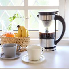 クイジナート/cuisinart/クイジナートのある生活/クイジナートLOVE/クイジナートファウンテンコーヒーメーカー/おうちカフェ/... \ テレワークやおうちcafeにおすすめ…(1枚目)