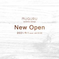 MUQURU/ムクル/スキンケア/無垢な肌/無垢る/夢来る素肌へ/... MUQURUオンラインショップ 本日、…(1枚目)