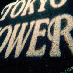 東京タワー/写真/散歩/夜景/お出かけ 東京タワー🗼📷 雨の日が続いていますが、…(2枚目)