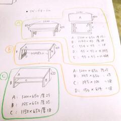 設計図/DIY/テーブル制作 テーブルも作るよ♡ ネットで調べて 私に…