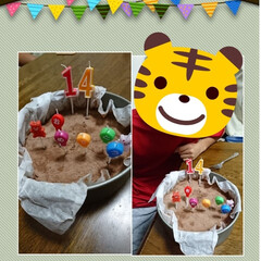 誕生日 6月10日は息子の誕生日🎂 生チョコ🍰を…