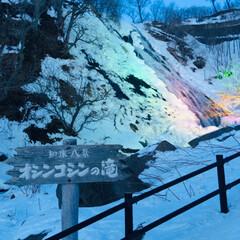 北海道/冬/おでかけ/旅行/風景 北海道知床のオシンコシンの滝! 知床の自…