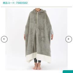 北国/寒いの嫌い/ニトリ/ファッション 子供用の着る毛布。 腕がないので、作業し…