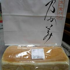 嬉しい/乃が美の生食パン/お初 義姉に頂きました😃✌️  ずーっと食べた…