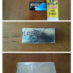 塗装/フリスク/空き缶リメイク/空缶/鏡面仕上げ フリスクの空缶を塗装はがし液を使って塗装…