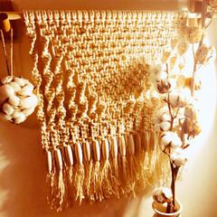 間接照明/タペストリー/マクラメ編み/無印良品/ハンドメイド 以前 作った マクラメ編みタペストリーに…
