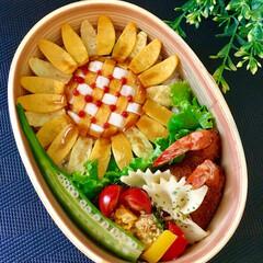 お弁当/ひまわり 暑い夏でも見るだけで元気もらえるひまわり…