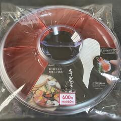 日本酒/夜ご飯 大型DAISOで見つけた手巻き寿司のセッ…