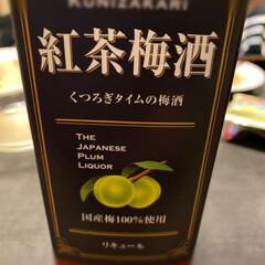 本日のお酒 今日のシメは紅茶梅酒💖 ほんのり紅茶の香…
