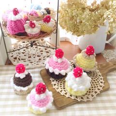 タルトケーキ/アクリル毛糸/編み編みスイーツ/ハンドメイド タルトケーキを編みました❤ おやつにいか…