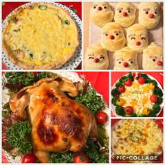 ほうれん草とベーコンのキッシュ/グラタン/ポテトサラダリース/サンタさんパン/ローストチキン丸鶏/#クリスマス/... 我が家のクリスマスディナー✩  今年も丸…