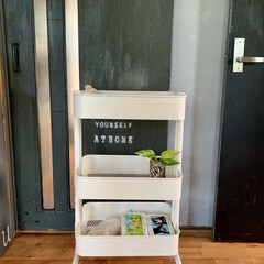 ワゴン/子供の荷物入れ/トローリーワゴン/IKEA/セルフリノベーション/カフェ風インテリア/... IKEAで買ったワゴンは、 キャスターが…