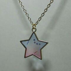 キーホルダー/ネックレス/レジン/ハロウィン/ハンドメイド 星形のネックレスとカボチャのキーホルダー…