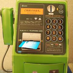 公衆電話/付録/幼稚園/小学館/ハンドメイド 最近は電話ボックスも懐かしくなっています…
